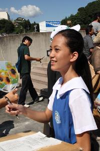 アジア子ども基金
